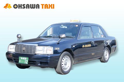 大佐和タクシー